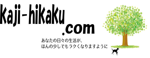 kaji-hikaku.com